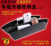 Wholesale DHL set Catch Caddy car organizer with flat box packing