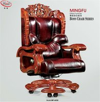 Wholesale Mingfu office furniture Manufacture factory high quality boss chair MF A030