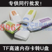 Wholesale Tf card reader high speed mini usb flash drive ram card usb flash drive card reader computer accessories