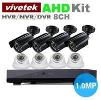 Wholesale vivetek CH Home Security System AHD DVR HDMI P MP AHD cctv camera Surveillance system CH cctv system