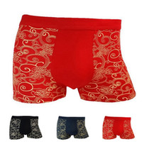 Wholesale Hot Sales Bamboo Fiber Soft Breathable Boxers Men Underwear Floral Printing Men Boxer Shorts Underpants One Size WS0060