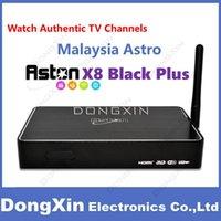 Aston cuadro X8 Negro Plus Android IPTV cuadro de Malasia ver Singapur Malasia Astro televisión para ver los canales de HD en directo y caja de VOD M8
