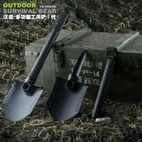 Wholesale HX Outdoors steel Multi function Outdoor Survival Gear Shovel DC CZ005 DHL