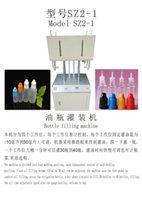 Wholesale Bottle Filling Machine ml e liquid filling machine handle filling machine e juice pasty food machine tool equipments