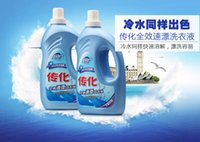 Wholesale 3pcs Of full speed rinsing washing liquid pot of cold water to rinse the recommended kg as well