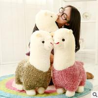 alpaca bear - 22cm new alpaca grass mud horse lama pacos plush toy cute children birthday gifts lovers present
