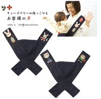 baby lock embroidery - hot selling Baby Carrier Cartoon embroidery X type straps baby sling backpack lock bags