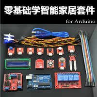 appliance suites - Zero based learning suite three way smart home appliance control four environmental monitoring platform