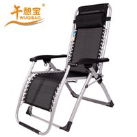 beach deck chairs - Afternoon recreation treasure folding deck chairs office lunch siesta chair folding chairs beach chair lounge chair chair chair