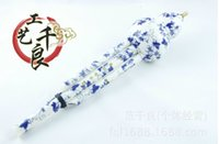 Wholesale Yun nan China national musical instruments hulusi made with blue and white porcelain