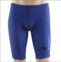 Wholesale FINA Approved Yingfa shark skin professional swim wear
