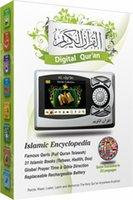 al quran free - EID AL ALDA Muslim Digital Quran Player Buy Save Quran Arabic Player DHL Fedex now