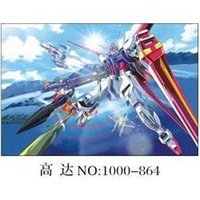 animated papers - Mobile Suit am animated cartoon plane jigsaw puzzle stall selling supply