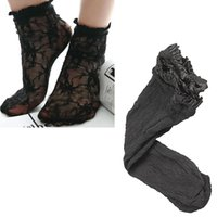 ankle socks shop - Sexy Floral Lace Ruffle Frilly Ankle Socks Anklet Trim Embroider B2C Shop
