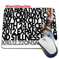 anti parasite - New mat AYA BREA PARASITE EVE VIDEO GAMES Mouse Mats Anti Slip Rectangle Mouse Pad
