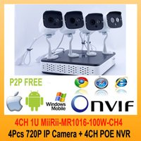 Wholesale 4pcs P POE IP camera CH POE NVR support plug and play and P2P cloud MiiRii MR1016