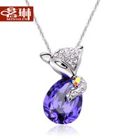 ali necklace - Ming Lin genuine Austria crystal necklace elements of Ali Korean female short paragraph clavicle