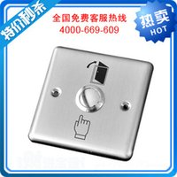 Wholesale Stainless out switch exit button open button access switch Tianjin switch wholesalers