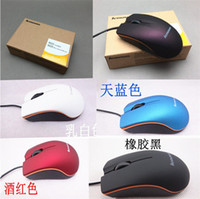 Wholesale Lenovo M20 desktop notebook wired mouse computer Mice USB Universal Box with retail package colors DHL free ship