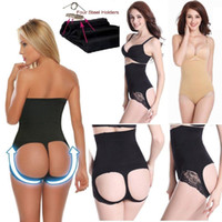 Wholesale Seamless Hot Butt Lift Booster Booty Lifter Panty High Waist Tummy Control Shaper Enhancer Body Shaperwear shapers black beige Sz M XL
