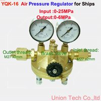 air pressure reducer - Top quality For Ship Boat Air gas pressure regulating valve reducer YQK Air Pressure Regulator IN MPa OUT Mpa