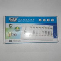 aa power supply - Multiple Power Slot MP Ni MH Ni CD v Multifunction AA AAA Rechargeable Batttery Smart Charger Mill Supply