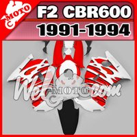 Cheap NEW really ABS fairings high quality AAA+3 free gift+Fairing Fit 91 92 93 94 CBR600RR 1991-1994 CBR 600 F2 Red White H21W121