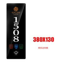 Wholesale LED electronic house electronic display board room number signs made to order hotel rooms and factory outlets