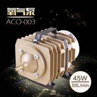 Wholesale Dense ACO large fish tank aquarium pond aeration pump electromagnetic pump air oxygen pump W