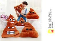 Wholesale 6 designs Decorative Cushion Emoji Pillow Gift Cute Shits Poop Stuffed Toy Doll Christmas Present Funny Plush Bolster Pillows EMS Free
