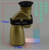 Image Stability Universal 16~20 X Mini Pocket 8x binoculars military fans small corner telescope HD portable high-powered night vision WYJ