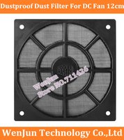 Wholesale 12cm Dustproof Dust Filter for mm PC Computer Case Fan Black color with rubber nail order lt no track