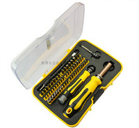 Wholesale 8126B Notebook Computer Repair Screwdriver Small Appliances Removable Screwdriver