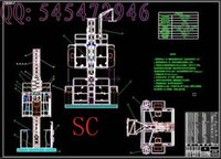 Wholesale SC200200 type construction elevator drawings Full Machining drawings ATUO CAD
