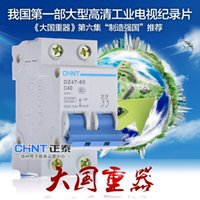 Wholesale DZ47 C40 A P mini circuit breaker A circuit breaker for household