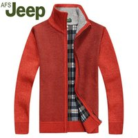 acrylic computer stand - JEEP Warm thick velvet cardigan sweater men winter tops stand collar people wear loose fitting sweater