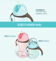 Wholesale hot sell high quality anantara baby standard PP ml handle drink feeding cup water bottle baby lovely bottles