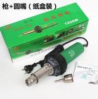Wholesale 1500W Hot Air Plastic Welding torch top quality Industrial Heat welding gun