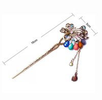 Wholesale Vintage Multi Rhinestone Hair Stick Bohemian Retro Peacock Crystal Feather Hairdisk Hair Accessories for Women Fashion Hair Jewelry SF451