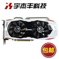 Wholesale Colorful iGame Ti BOOST flame wars U G D5 second GTX650 game graphics
