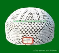 africa retail - hot selling high quality new style Africa Muslim cotton crochet cap Boutique Arab cap retail HQ028