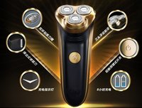 Wholesale men electric razor brand electric shaver shaving the washable razor face care original RAZOR BLADES