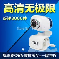 Wholesale digital webcam in stock usb driver free camera for laptop pc web camera with built in microphone