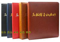 Wholesale 1509 Hi Q Leather Coin Album Holders Mixed coins and paper money Collecting Book