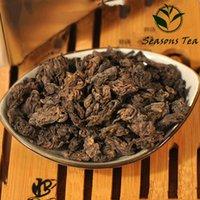 achat en gros de yunnan vieux thé puer-Yunnan Menghai mûre puer thé organique vieille thé tête 100% original hoar-frost pour les soins de santé shu pu'er pu er pu-erh thé 250g