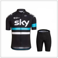 Cheap 2016 Tour De France Sky Team Cycling Jerseys Quick Dry Bike Wear cycling jersey Short sleeve cycling tights cycling skinsuit Cycling Kits