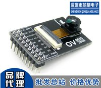 alloy examples - Example OV9655 CMOS Camera with OV9655 CMOS camera module acquisition module Module C