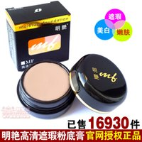 acne redness - Japanese vibrant HD concealer cream foundation to cover dark circles redness acne India freckle Authentic