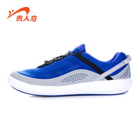 Gros-2015 nouveaux hommes Lumière maille respirante Aqua Chaussures Super Cool Sports de plein air chaussures confortables Homme caoutchouc Sneakers D46571 Free Ship