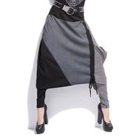 Wholesale Fashion Harem Pants Women Low Drop Crotch Hip Hop Dance Trousers Loose Casual Joggers Cargo Jogging Pants Harem Sweatpants Lady